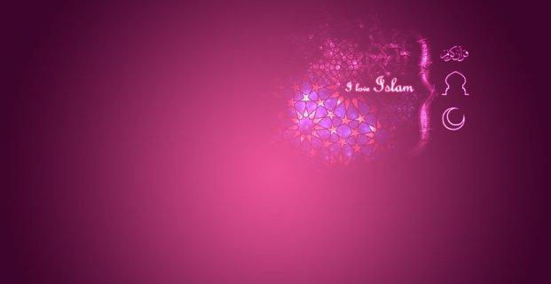 mendapat hidayah islam
