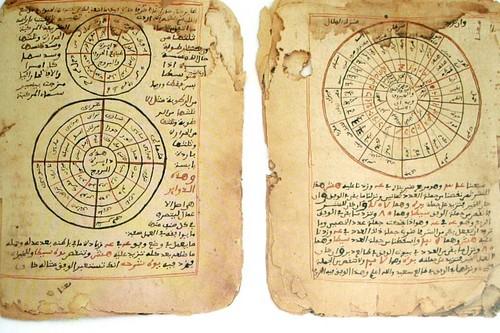 Manuskrip dari Timbuktu tentang astronomi dan matematika.