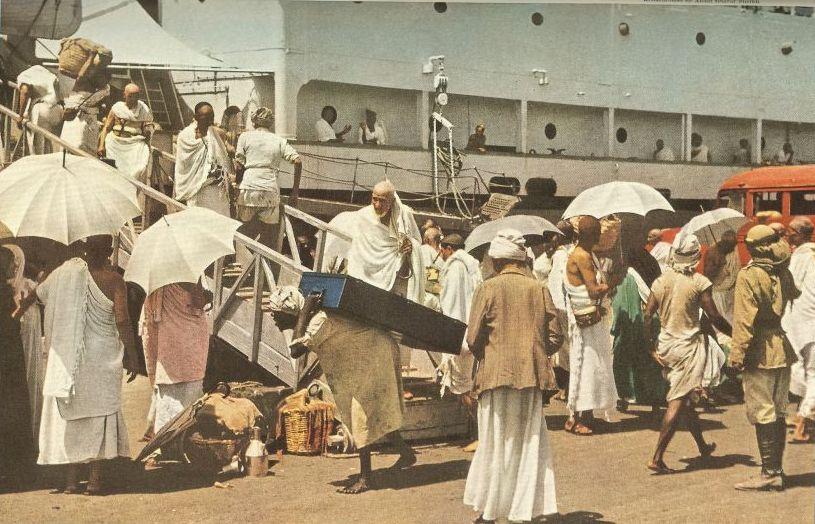 1. Haji 1953