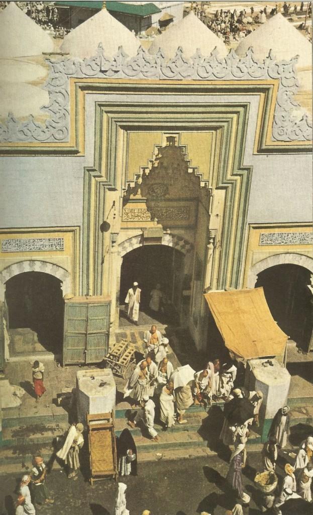 7. Pintu Masjid al-Haram