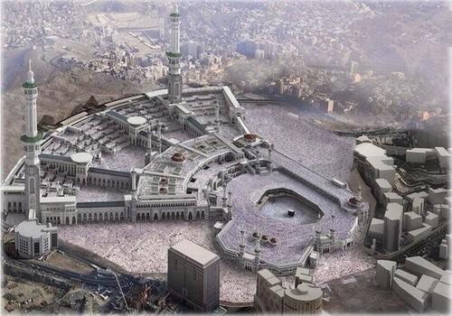 Perluasan Masjid al-Haram