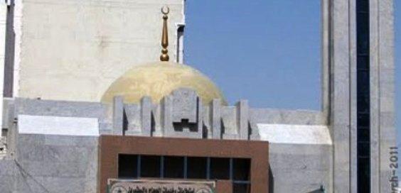 masjid al-jinn