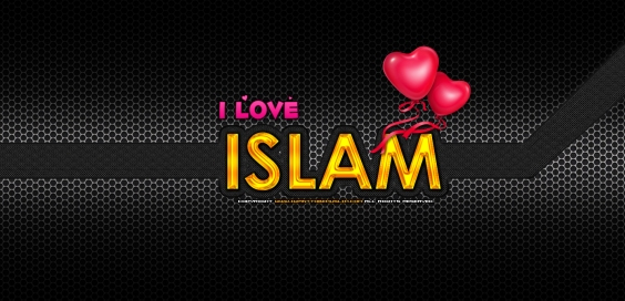 atheis masuk islam