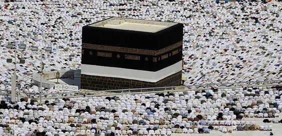 Sujud, Masjidil Haram