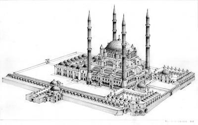 Komplek Masjid Sultan Salim II