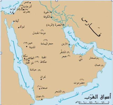 Peta pasar-pasar Arab kuno.