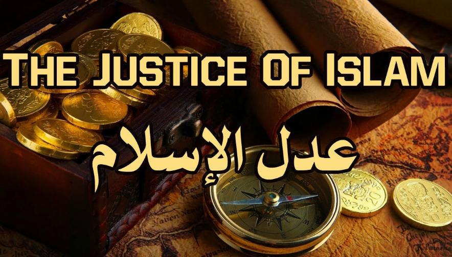 kisah keadilan islam